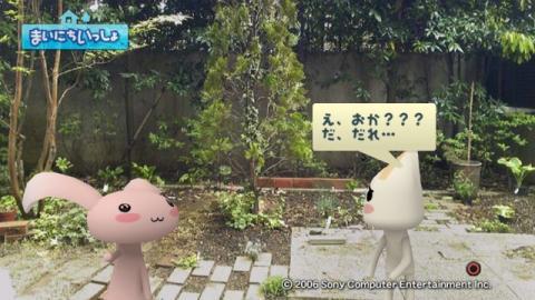 torosute2009/5/13 ジュンのお気楽ガーデニング 4