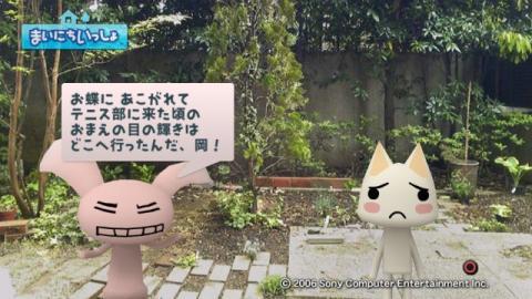 torosute2009/5/13 ジュンのお気楽ガーデニング 5