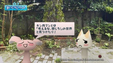 torosute2009/5/13 ジュンのお気楽ガーデニング 8