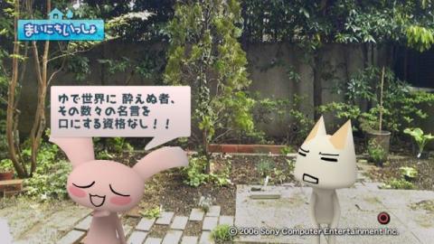 torosute2009/5/13 ジュンのお気楽ガーデニング 9