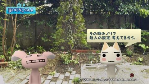 torosute2009/5/13 ジュンのお気楽ガーデニング 10