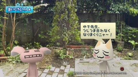 torosute2009/5/13 ジュンのお気楽ガーデニング 11
