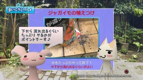 torosute2009/5/13 ジュンのお気楽ガーデニング 18