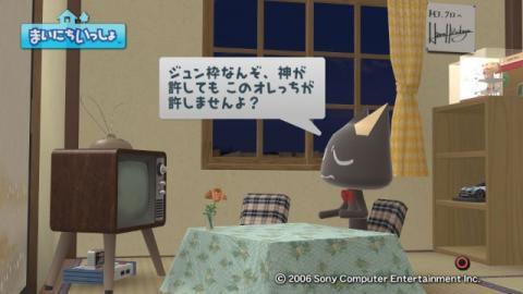 torosute2009/5/13 ジュンのお気楽ガーデニング 20