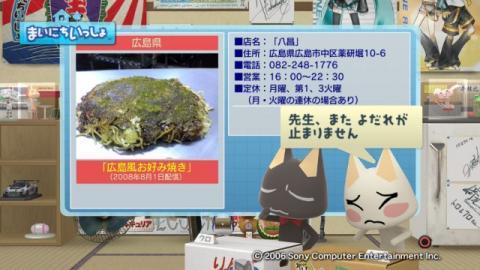 torosute2009/5/14 ご当地グルメ2周年 前編 10