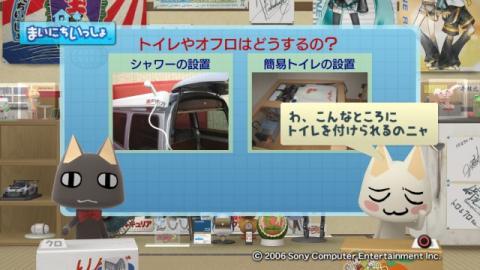 torosute2009/5/16 軽キャンパー 5