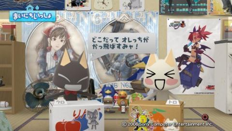 torosute2009/5/16 軽キャンパー 8