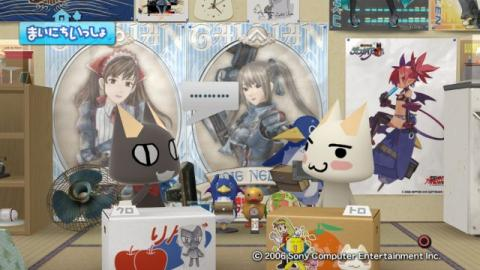 torosute2009/5/16 軽キャンパー 10