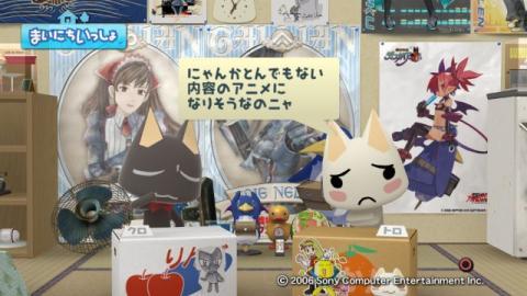 torosute2009/5/17 目指せアカデミー賞! 3