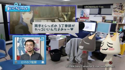 torosute2009/5/17 目指せアカデミー賞! 8
