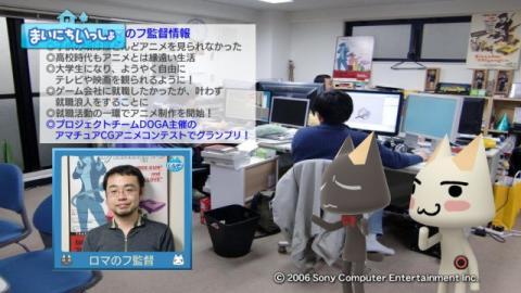 torosute2009/5/17 目指せアカデミー賞! 9