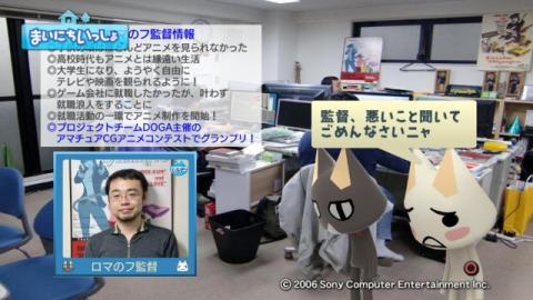 torosute2009/5/17 目指せアカデミー賞! 11