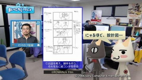 torosute2009/5/17 目指せアカデミー賞! 12