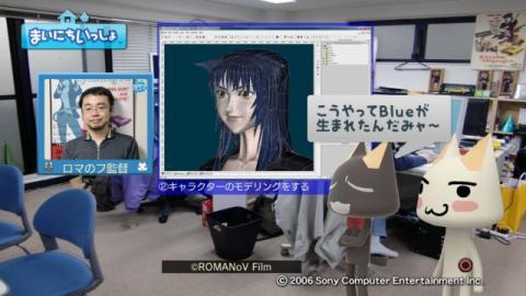 torosute2009/5/17 目指せアカデミー賞! 13