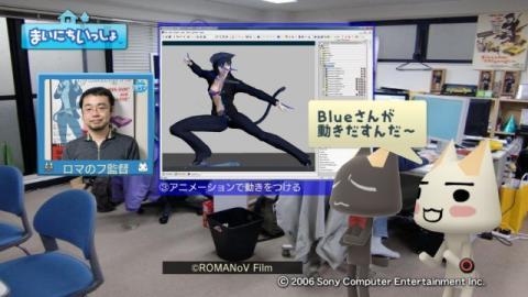 torosute2009/5/17 目指せアカデミー賞! 14