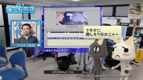 torosute2009/5/17 目指せアカデミー賞! 15
