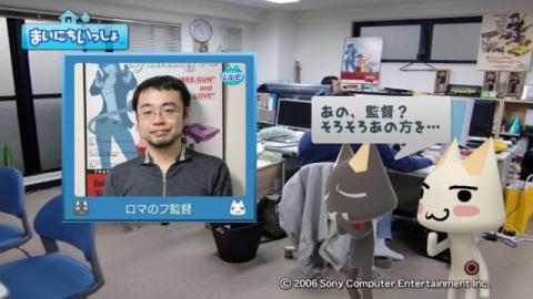 torosute2009/5/17 目指せアカデミー賞! 16