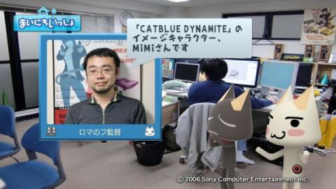 torosute2009/5/17 目指せアカデミー賞! 17