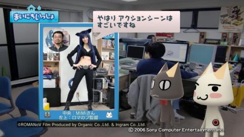torosute2009/5/17 目指せアカデミー賞! 28