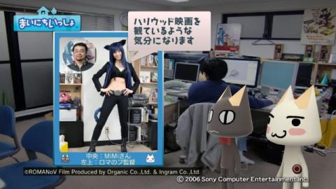torosute2009/5/17 目指せアカデミー賞! 29