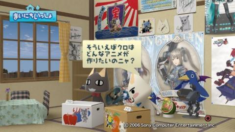 torosute2009/5/17 クロさん制作のアニメ…