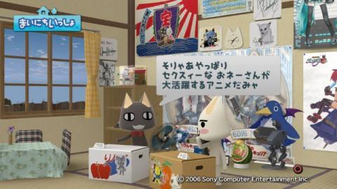 torosute2009/5/17 クロさん制作のアニメ… 2