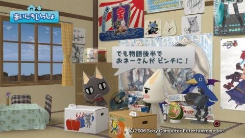 torosute2009/5/17 クロさん制作のアニメ… 3