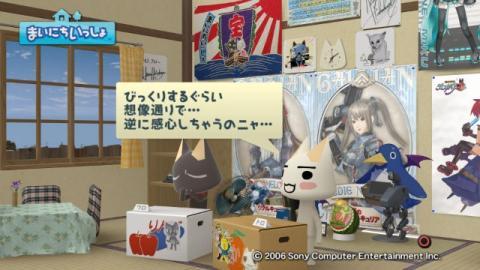 torosute2009/5/17 クロさん制作のアニメ… 6