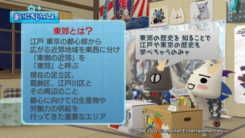 torosute2009/5/18 身近な歴史 2