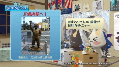 torosute2009/5/18 身近な歴史 3