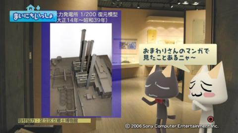 torosute2009/5/18 身近な歴史 10