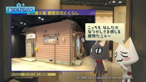 torosute2009/5/18 身近な歴史 12