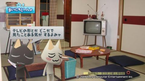 torosute2009/5/18 身近な歴史 13