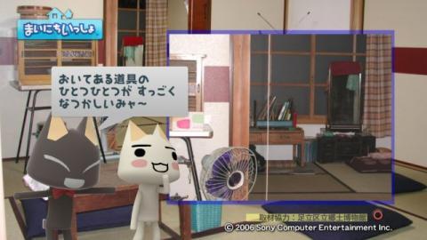 torosute2009/5/18 身近な歴史 16