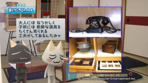 torosute2009/5/18 身近な歴史 17