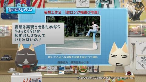 torosute2009/5/19 妄想工作 9
