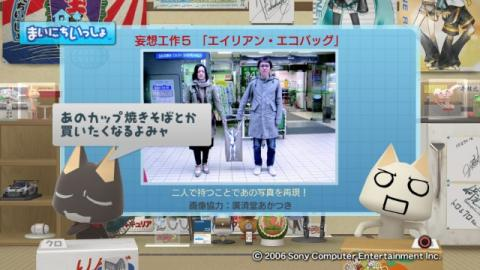 torosute2009/5/19 妄想工作 25