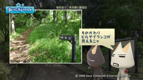torosute2009/5/22 お気楽登山 4