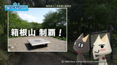 torosute2009/5/22 お気楽登山 5