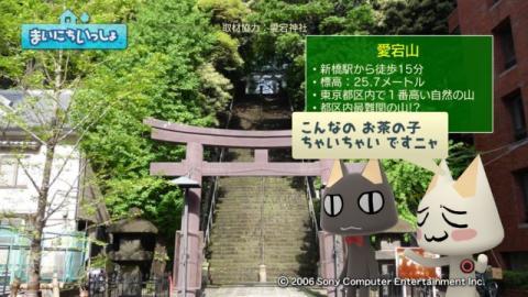torosute2009/5/22 お気楽登山 10