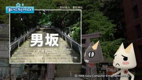 torosute2009/5/22 お気楽登山 11