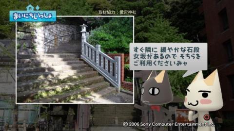 torosute2009/5/22 お気楽登山 12