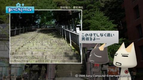 torosute2009/5/22 お気楽登山 15