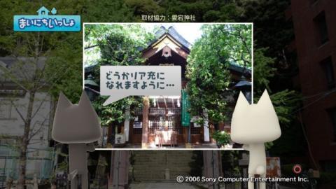 torosute2009/5/22 お気楽登山 17