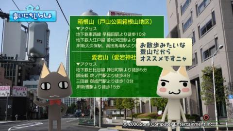 torosute2009/5/22 お気楽登山 20