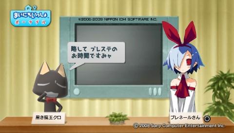 torosute2009/5/23 プレステ再び 前編 2