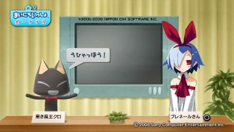 torosute2009/5/23 プレステ再び 前編 3