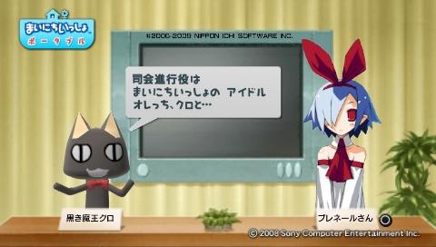 torosute2009/5/23 プレステ再び 前編 6