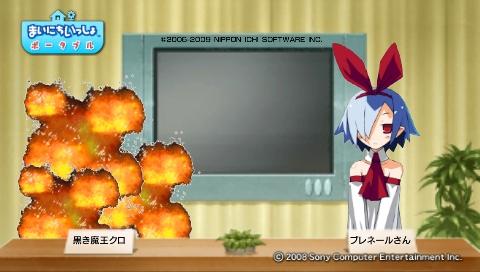 torosute2009/5/23 プレステ再び 前編 9