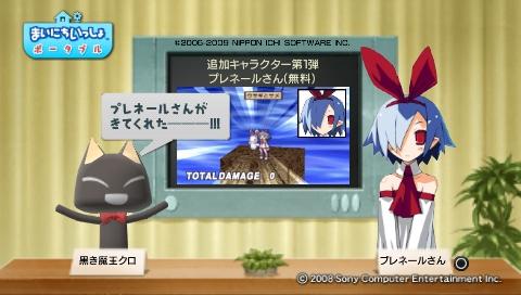 torosute2009/5/23 プレステ再び 前編 12